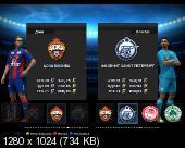 Pro Evolution Soccer 2013 DEMO + patch