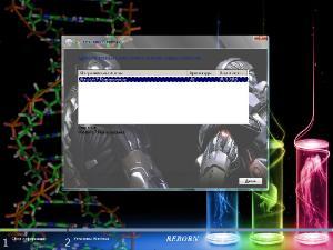 http://i41.fastpic.ru/thumb/2012/0816/2b/e41e2bfb1649154c59021deb5ba6cc2b.jpeg