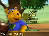 http://i41.fastpic.ru/thumb/2012/0816/6d/da4eb8d102429880324d6d3127f6c56d.jpeg