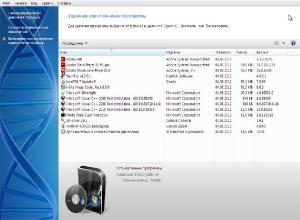Windows 7 SP1 Reborn Reload by KDFX [Русский]