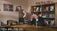 Испытание верностью (2012) SATRip 2100/4x500 Mb