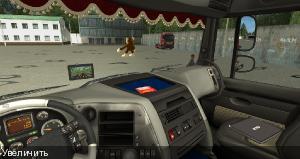 http://i41.fastpic.ru/thumb/2012/0818/cc/04857b26ecd8d8348c198e7d9eb3e2cc.jpeg