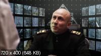 Иллюзия будущего / 2033 (2009) HDRip 1400/700 Mb