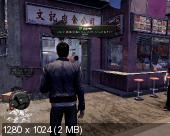 Sleeping Dogs - Limited Edition (2012/Lossless RePack/RU)