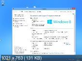 8 AIO 6.2.9200.16384 x86/x64 2012 RUS