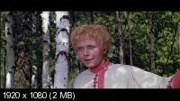 �������-�����, ������� ���� (1969) BD Remux + BDRip 1080p / 720p + BDRip