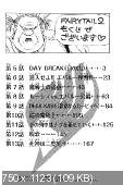 Fairy Tail v02 c05-13