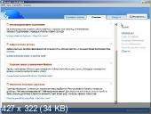 AusLogics BoostSpeed 5.4.0.10 Portable by Baltagy
