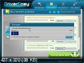 DriverEasy Pro 4.0.6.22634 Portable by Valx