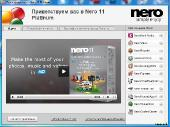 Nero Multimedia Suite Platinum 11.2.00400