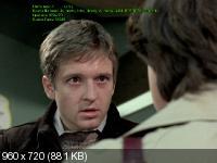 Я хочу только, чтобы вы меня любили / Ich will doch nur, daß ihr mich (1976) BDRip 1080p / 720p + BDRip