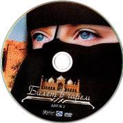 http://i41.fastpic.ru/thumb/2012/0902/3c/e66b6c41f83155dfffff4998e3dc0d3c.jpeg