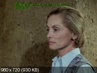 � ���� ������, ����� �� ���� ������ / Ich will doch nur, daß ihr mich (1976) BDRip 1080p / 720p + BDRip