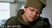 Рожденные в СССР: 28 лет (2012) SATRip