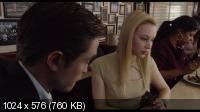 Космополис / Cosmopolis (2012) DVD5 + DVDRip 1400/700 Mb