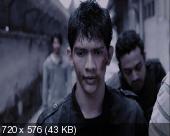 Рейд / Serbuan maut (2011) DVDRip