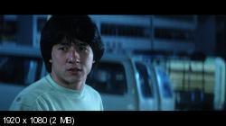 Полицейская история / Ging chaat goo si (Police story) (1985) Blu-Ray 1080p