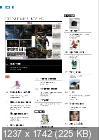 Страна игр №9 [сентябрь 2012] PDF