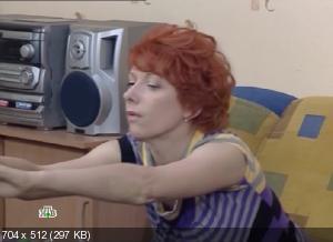 Возвращение Мухтара 2: Сезон-8 (2012) SATRip  скачать с letitbit