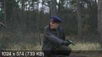 Смерть шпионам - 3. Скрытый враг (2012) DVDRip (x264)