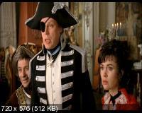 Шекспиру и не снилось (2007) DVD5