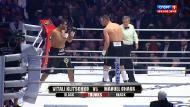 ������� ������ vs ������� ���� / Vitali Klitschko vs Manuel Charr (2012) HDTV + SATRip