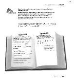 Изучаем SQL (2012)