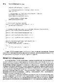 Java. Полное руководство. 8-е издание (2012)