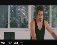 В ритме сердца / Sur le rythme (2011) DVD9 + DVD5