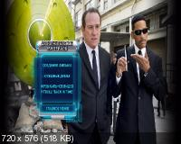 ���� � ������ 3 / Men in Black III (2012) DVD9 + DVD5 + DVDRip 2100/1400/700 Mb