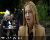 Код доступа «София» / Sofia (2012) DVDRip