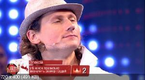 Мой сможет [2 Сезон] / Мій зможе (2012) SATRip