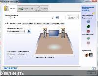 Realtek High Definition Audio Driver (3.55) 6.0.1.6714 (vista/7/8/ML/Rus)