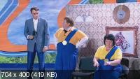 КВН 2012. Летний кубок в Сочи (2012) SATRip