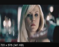 Параллельные миры / Upside Down (2012) DVD9 + DVD5 + DVDRip 1400/700 Mb