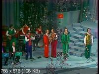 Лучшие ВИА СССР 1972-1980 (2007) DVD5