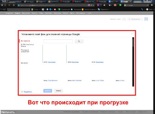http://i41.fastpic.ru/thumb/2012/0924/7c/697e9d0756c3b7115574aa2a2520697c.jpeg