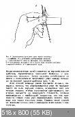 Тимохович вязание сетей 77