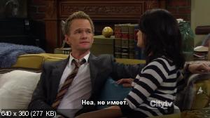 ��� � �������� ���� ���� [8 �����] / How I Met Your Mother (2012) HDTV 1080p + HDTV 720p + HDTVRip