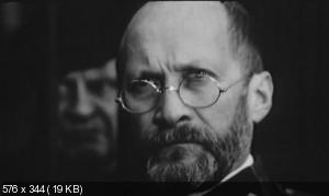 Корчак / Korczak (1990) DVD5 + DVDRip