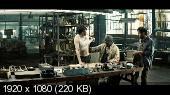 Параллельные миры / Upside Down (2012) DVDRip