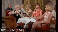 Скромное обаяние буржуазии / Le charme discret de la bourgeoisie (1972) BD Remux + BDRip 720p + BDRip