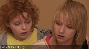 Ранетки [Сезон 1-6] (2008-2010) SATRip