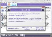Программа для установки драйверов driverX (03.10.2012/x86/x64)
